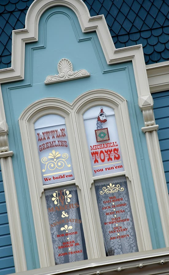 Windows on Main Street