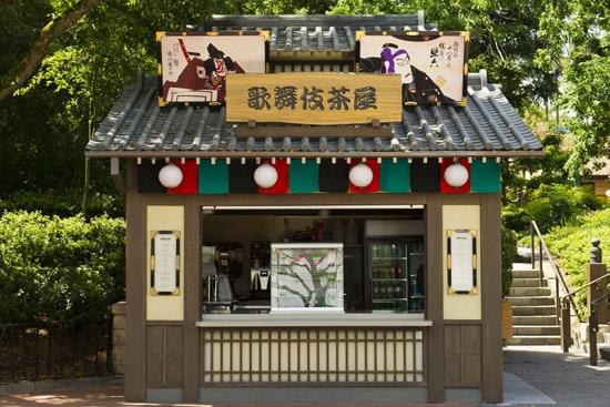 Kakigori Cart at Epcot Expands with Savory, Sweet Bites