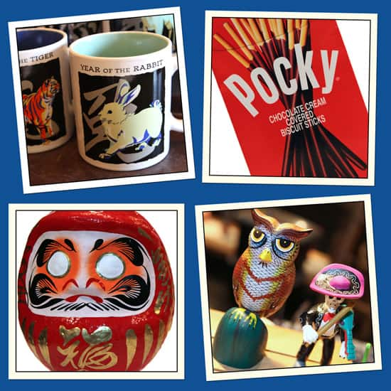 A Showcase of Gifts from Around the World at Epcot
