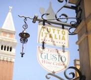 Iconic Italian Architecture Adjacent to Tutto Italia and Tutto Gusto in the Italy Pavilion at Epcot