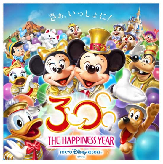 Beginning April 15, Tokyo Disney Resort Will Kick Off The Happiness Year Celebration to Celebrate its 30th Anniversary