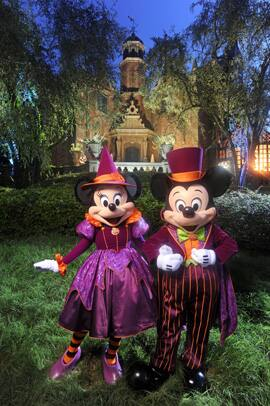 Mickey's Not-So-Scary Halloween Parties at Magic Kingdom Park