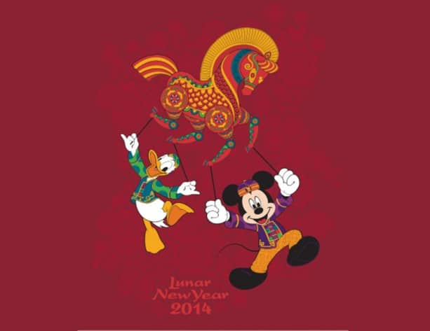 happy lunar new year celebration returns to disney california