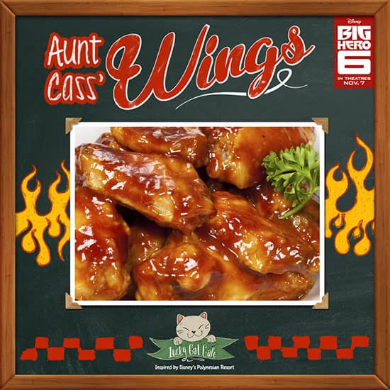 Recipe: Aunt Cass' Wings from 'Big Hero 6'