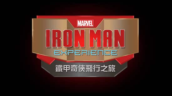 Iron Man Experience Coming to Hong Kong Disneyland