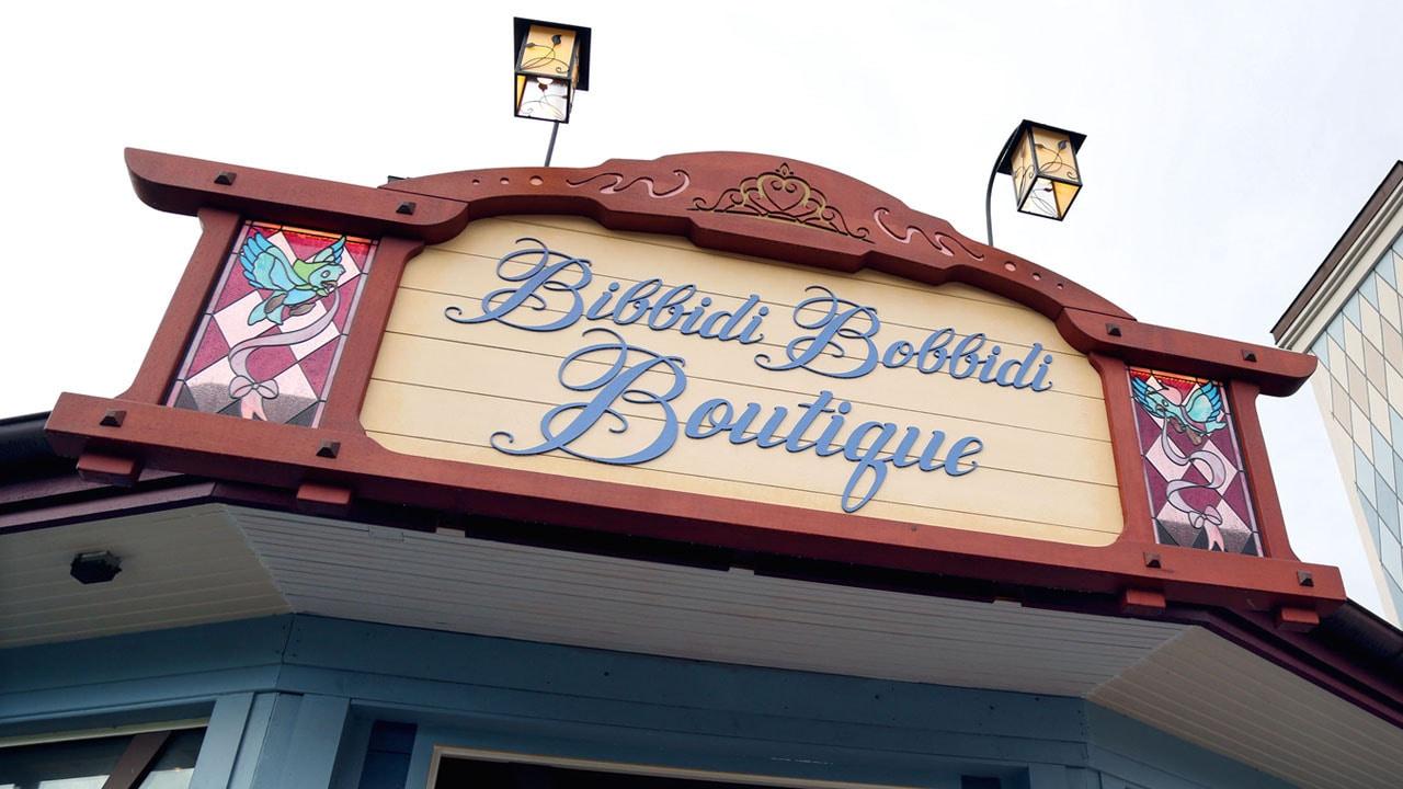 New Bibbidi Bobbidi Boutique Location at Disney Springs Marketplace