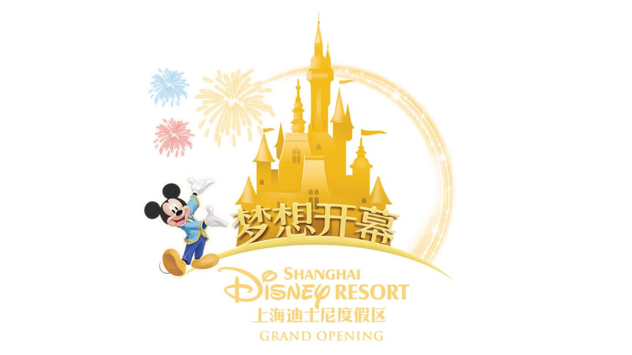 Visit Disney California Adventure Park on June 16 and Celebrate the Opening of Shanghai Disney Resort