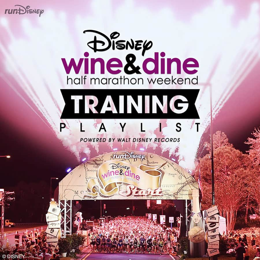 Disney Wine & Dine Half Marathon Weekend