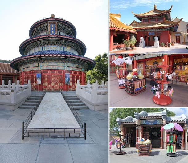a world showcase of unforgettable shopping at epcot china pavilion