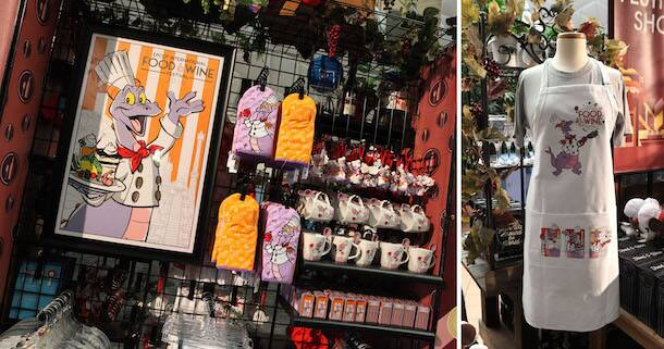 Festival Center Merchandise from the 2016 Epcot International Food & Wine Festival