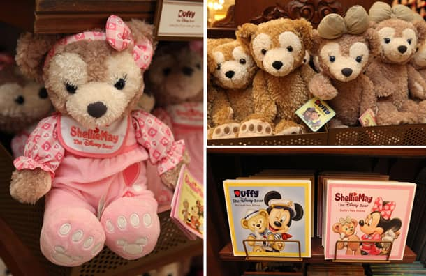 Baby Gift Ideas from Disney Parks