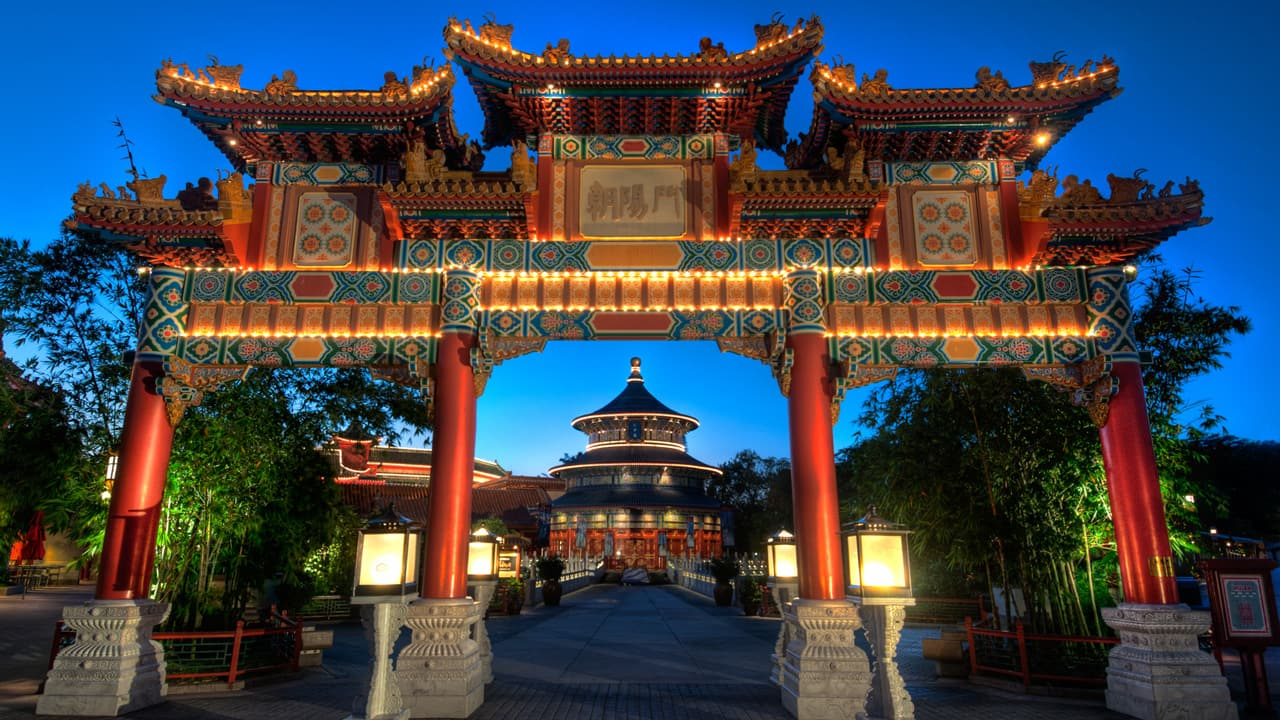 New Film at China Pavilion in Epcot will Feature New Technology