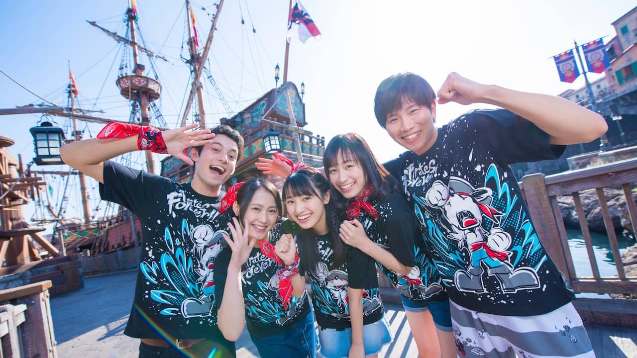 More Fun in the Sun at Tokyo Disney Resort