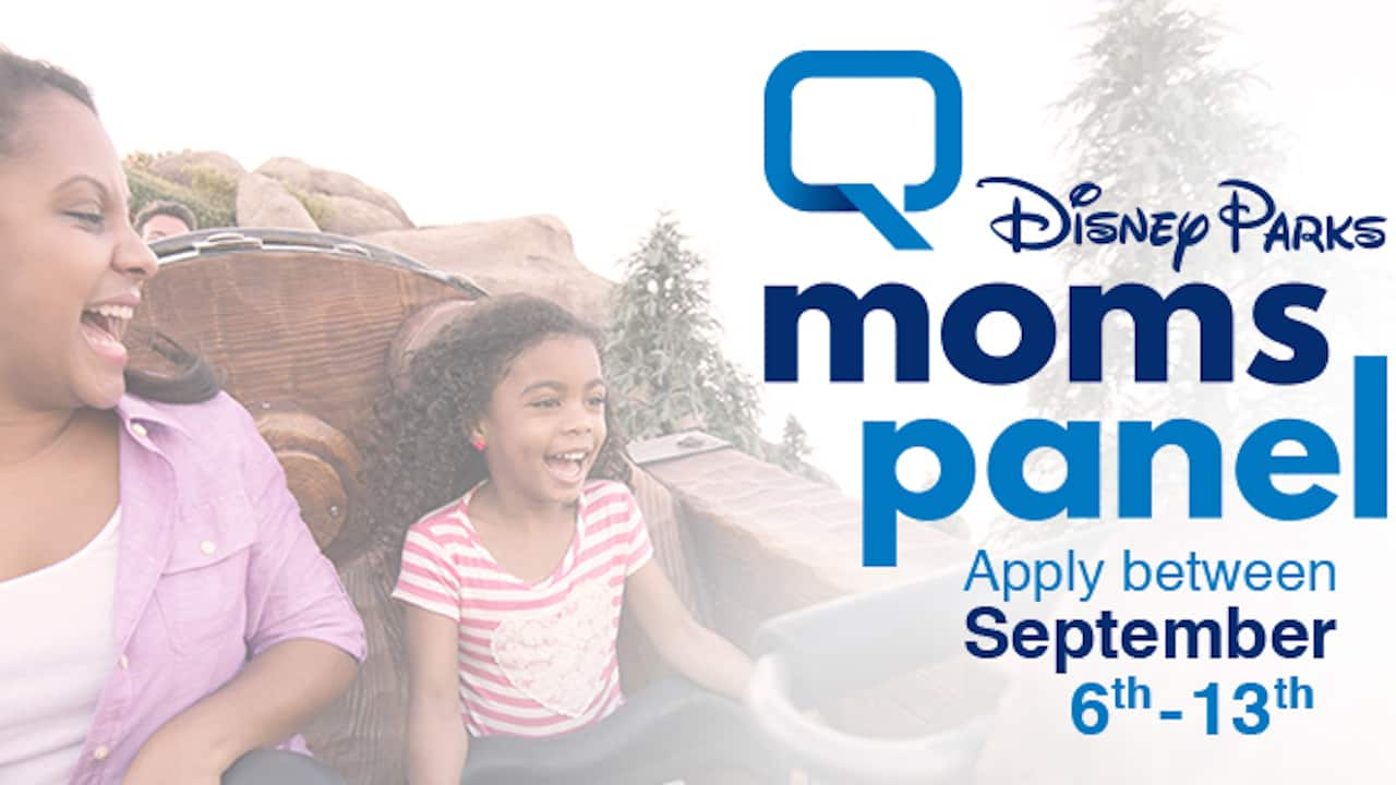 Disney Parks Moms Panel Search 2018