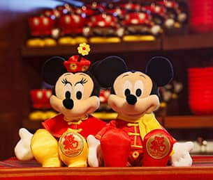Shanghai Disney Resort Has Exclusive New Entertainment and More for Chinese New Year