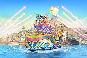 Happy 35th Anniversary to Tokyo Disney Resort