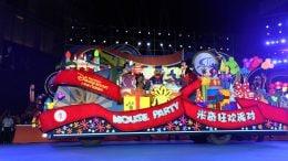 "Shanghai Disney Resort ""Mouse Party"" float"