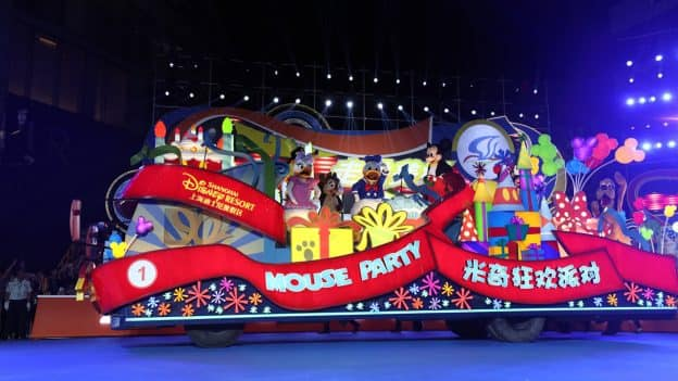 "Shanghai Disney Resort ""Mouse Party"" float"