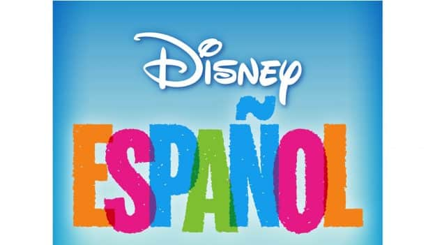 Play Disney Parks Mobile App Includes Música En Español!
