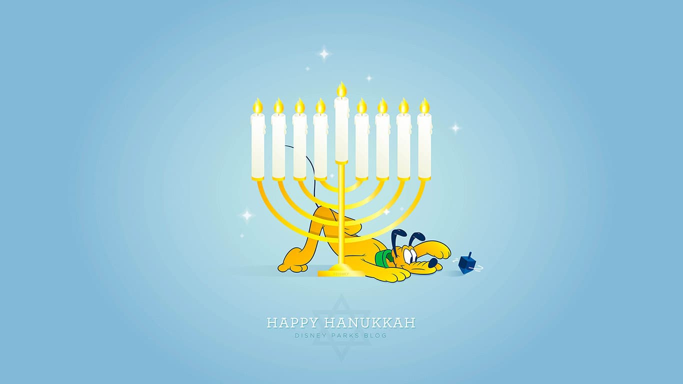Disney Parks Blog 2018 Hanukkah Wallpaper