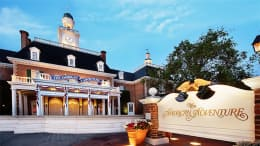 Inside The American Adventure at Epcot is a one-of-a-kind art gallery