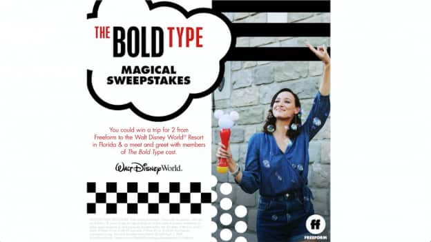 'The Bold Type Magical Sweepstakes'