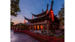 Wandering Moon Restaurant at Shanghai Disney Resort