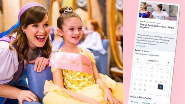 Online Reservations for Experiences at Disney Parks