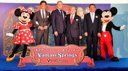 New Themed Port at Tokyo DisneySea