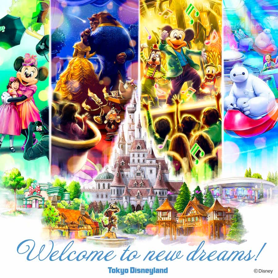 New Experiences Coming to Tokyo Disneyland Spring of 2020