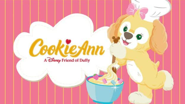 Cookie Ann - A Disney Friend of Duffy