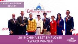 Shanghai Disney Resort - 2019 China Best Employer Award Winner