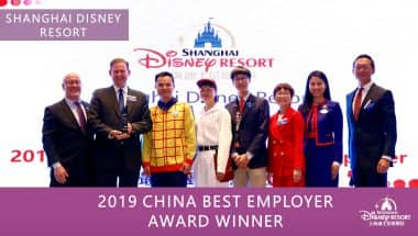 Shanghai Disney Resort - 2019 China Best Employer Award Winner