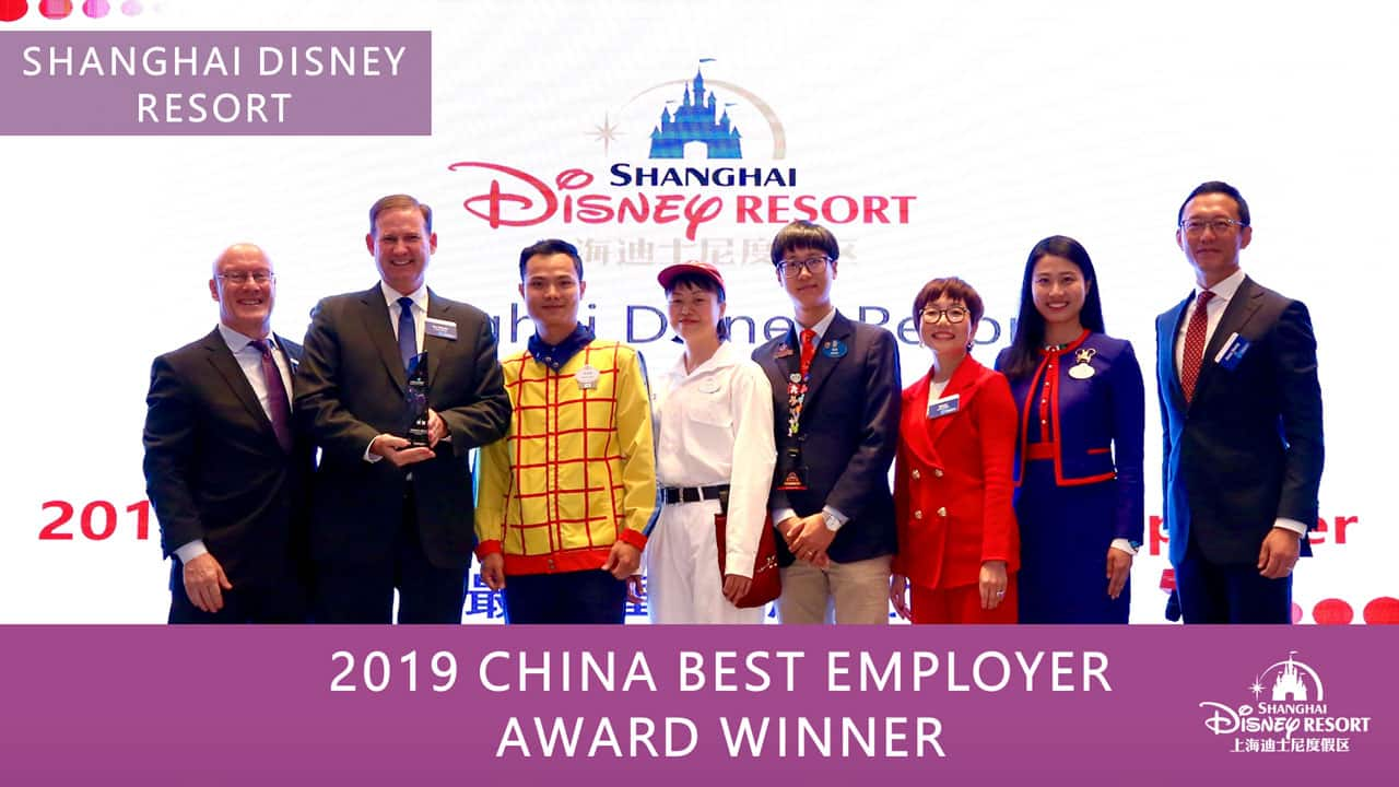 Shanghai Disney Resort Wins the China Best Employer Award for the Third Consecutive Year