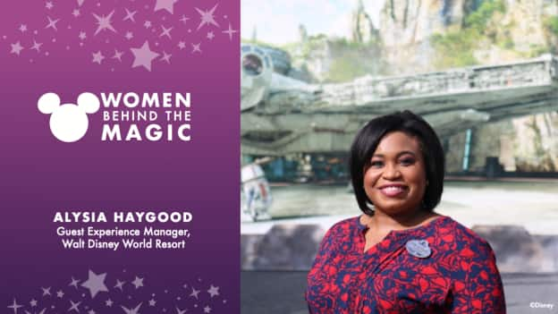 Merchandise Guest Experience Manager Alysia Haygood