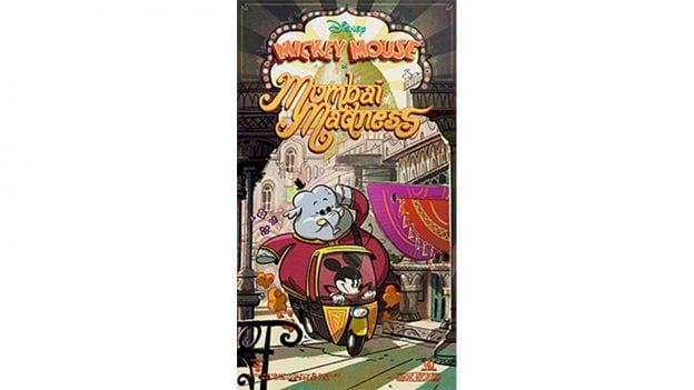 'Mumbai Madness' Poster