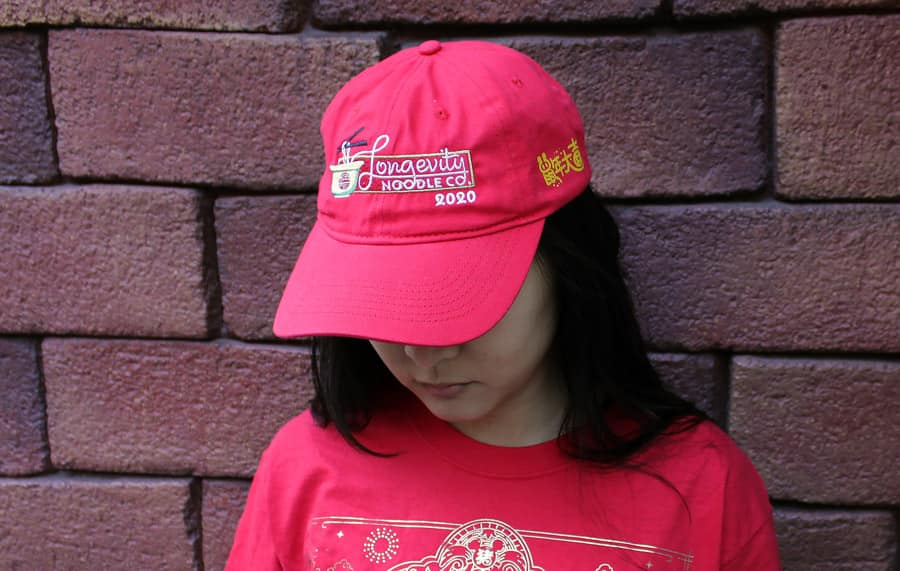 Lunar New Year baseball cap and t-shirt