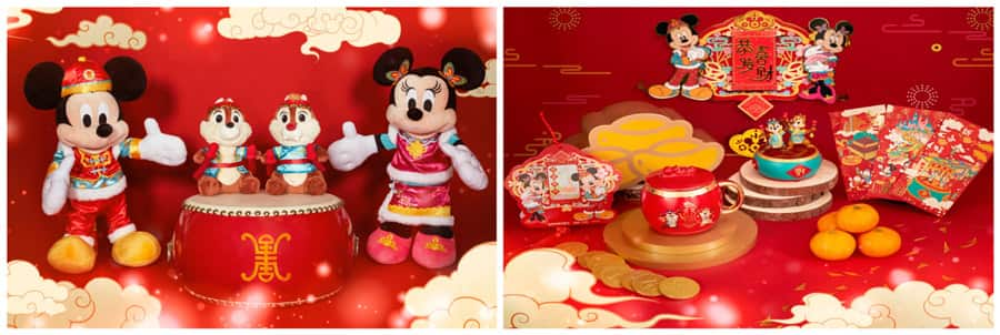 Lunar New Year merchandise items at Shanghai Disney Resort