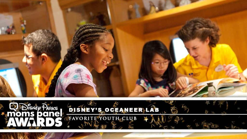 Kids in the Oceaneer Lab on Disney Cruise Line