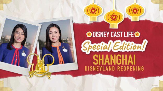 Disney Cast Life Special Edition - Shanghai Disneyland Reopening