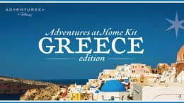 Long ago, in the far away land of ancient Greece… If you recognize these words you are in for the virtual trip of a lifetime!