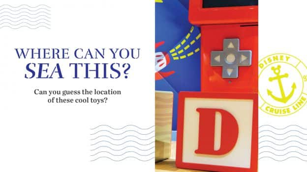 Where can you sea this? Can you guess the location of these cool toys?