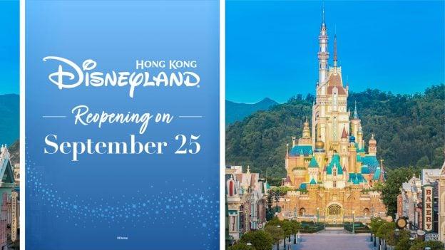 Hong Kong Disneyland Announces Reopening