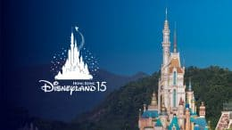 Hong Kong Disneyland 15 - Castle of Magical Dreams
