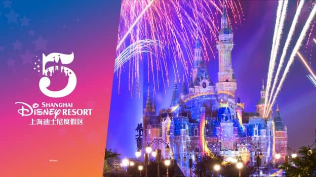 Shanghai Disney Resort Unveils Fifth Anniversary Logo