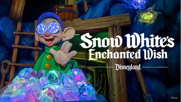 Snow White's Enchanted Wish - Disneyland