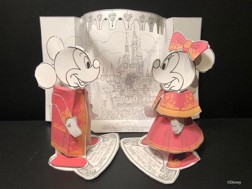 Mickey and Minnie Paper Dolls