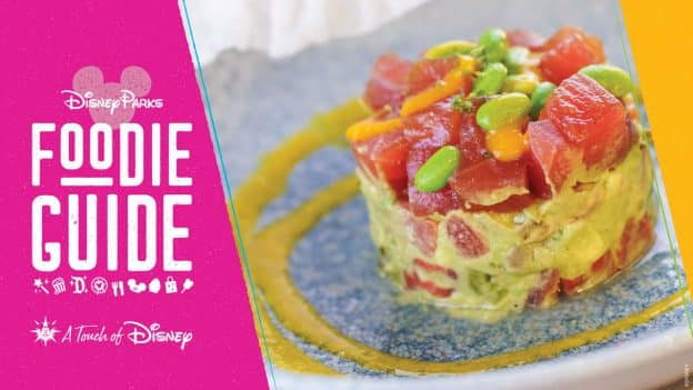 Foodie Guide - A Touch of Disney