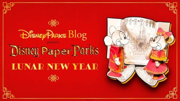 Disney Paper Parks Lunar Year
