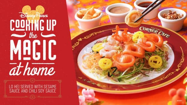 Recipe graphic for Lo Hei with Sesame and Chili-Soy Sauces from Hong Kong Disneyland